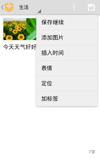 收纳盒子 生產應用 App-愛順發玩APP