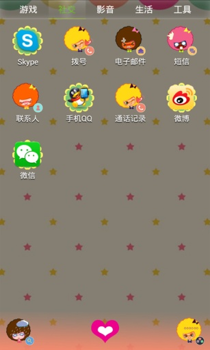 RUI手机主题-蓬头娃娃 工具 App-愛順發玩APP