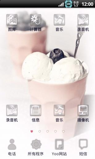 YOO主题-雕刻时光3