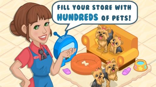宠物店物语:狂欢节