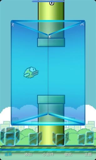 Flappy bird-宝软3D主题|玩工具App免費|玩APPs