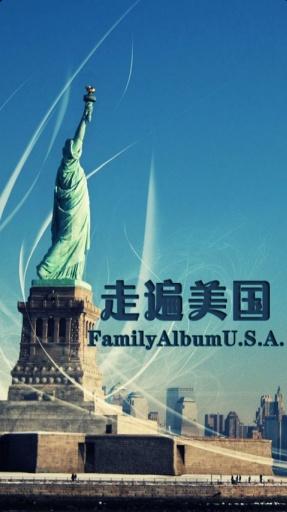 英语口语《走遍美国》(MP3完整版)|玩書籍App免費|玩APPs