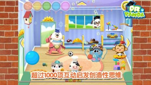 玩免費生產應用APP|下載熊猫教授幼儿园版 app不用錢|硬是要APP