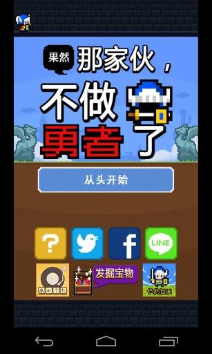 卓易彩票手机安版Store引导