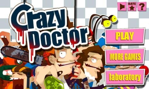 疯狂医生截图2