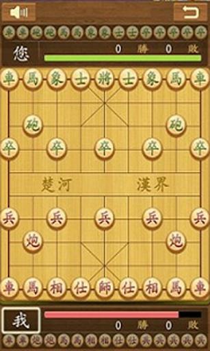 象棋的帝王 - Chinese Chess截图0