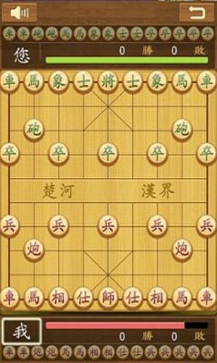 象棋的帝王 - Chinese Chess截图4
