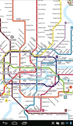 玩免費生活APP|下載地铁地图 app不用錢|硬是要APP