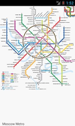 【免費生活App】地铁地图-APP點子