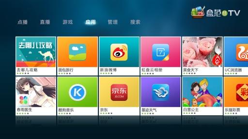 【免費工具App】盒范儿TV助手-APP點子