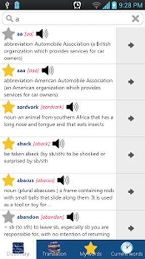 Oxford dictionary截图0