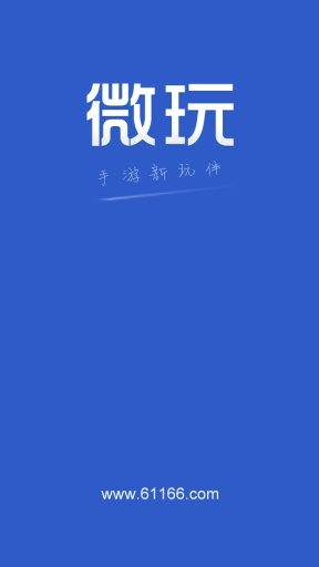 Fuubo微博客户端- Google Play Android 應用程式