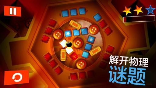 玩益智App|保险柜与美女大盗免費|APP試玩