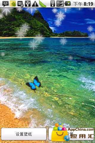 海岛之恋动态壁纸