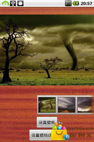 零零壁纸集之龙卷风|玩個人化App免費|玩APPs