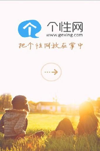 酷狗音乐软件2015官方免费下载_酷狗唯一官方版下载站