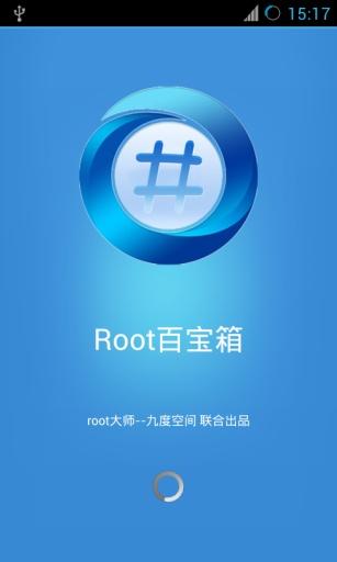 ROOT百宝箱 工具 App-愛順發玩APP