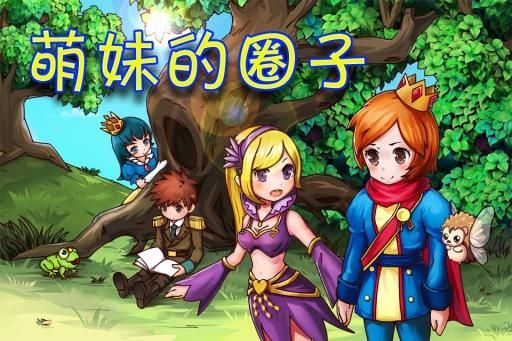 新浪小遊戲二館 - 多種精彩小遊戲,免費線上玩!
