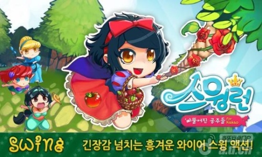 公主跑酷 for Kakao截图1
