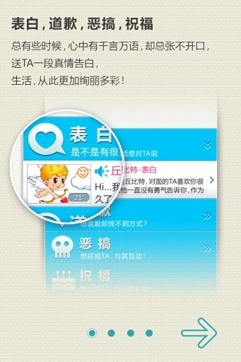 美丽日记(iPhone / iPad)(豆瓣-App下载_图片_评论)丨豆瓣评分8.0