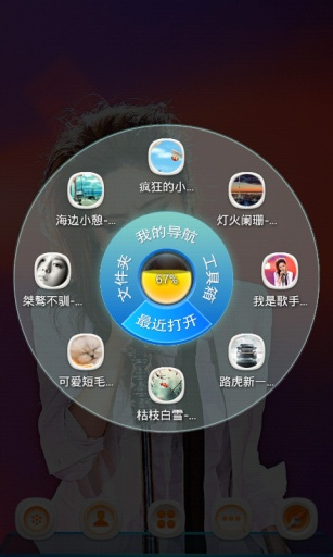 玩工具App|我是歌手邓紫棋-宝软3D主题免費|APP試玩