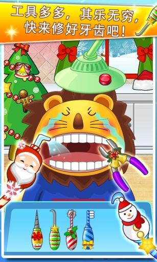 可爱牙医圣诞版 益智 App-愛順發玩APP
