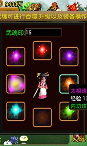 玩免費網游RPGAPP|下載武侠OL(元宝奖励版) app不用錢|硬是要APP