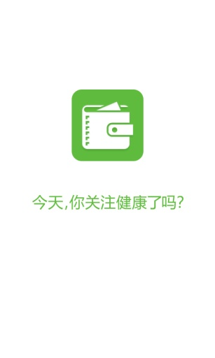 App 生活冷知識 [完全版] APK for Zenfone | Download ...