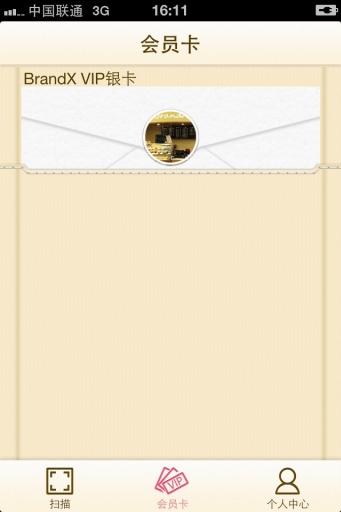 卡乐 生活 App-癮科技App