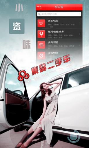 Goo2手車訊- 買賣中古車指名日本第三方權威Goo鑑定