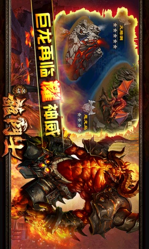 炎龍騎士團懷舊版- Android Apps on Google Play
