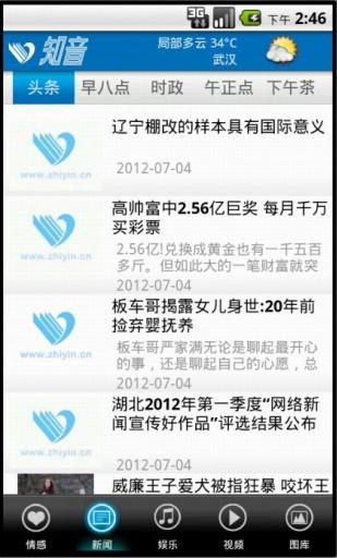 美国之音中文网-中国