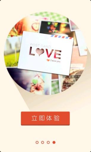轩游短信通 生活 App-癮科技App