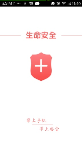 每日讀經(每日读经)Chinese Audio Bible app: insight & download.