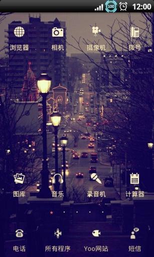 YOO主题-城市一隅截图0
