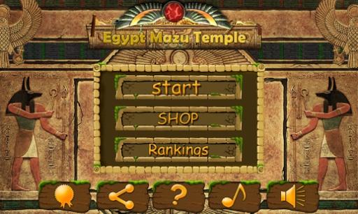 埃及祖瑪神廟截图3
