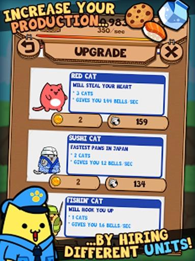 【免費益智App】猫抓挠-APP點子