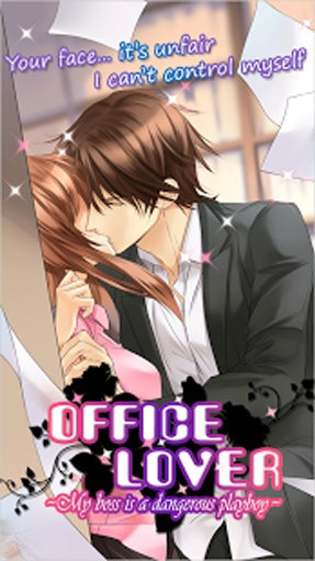【Office Lover】dating games截图0