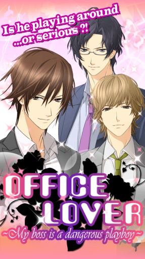 【Office Lover】dating games截图5