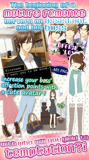 【Office Lover】dating games截图8