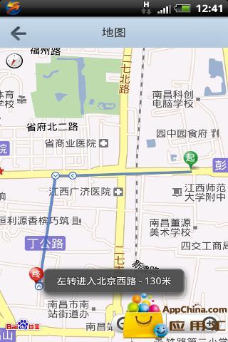 ATM位置通截图2