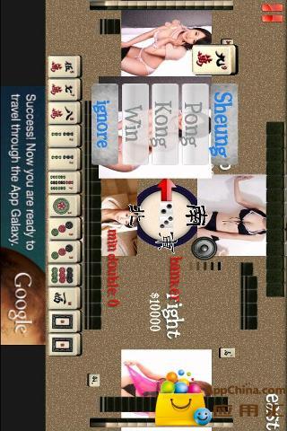 玩益智App|性感美女麻将 2免費|APP試玩