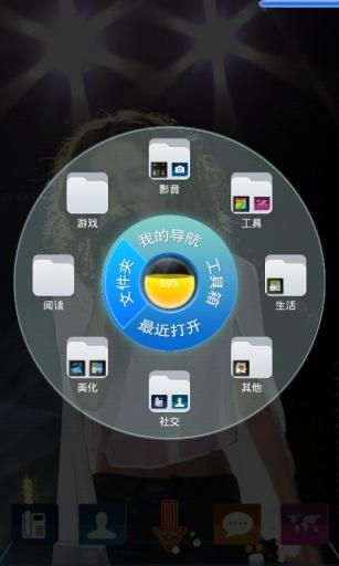 邓紫棋GEM-宝软3D主题截图4