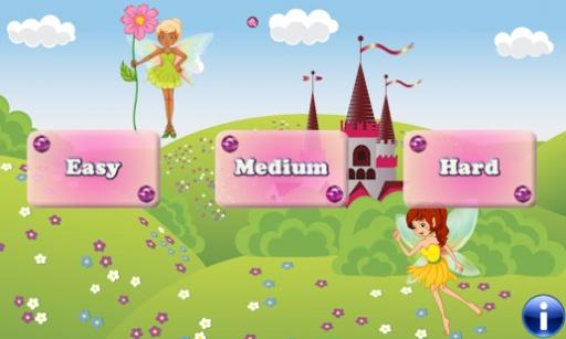 童话公主的小女孩截图2