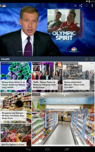 NBC新闻截图1