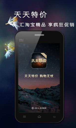 Mytv 2 7 Apk 下載 - Apps, Games, Launcher, Widget
