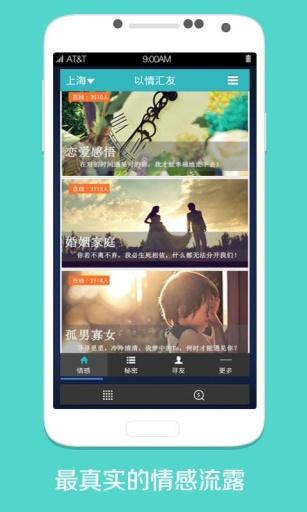 匯友資本:HKG:8088 市場新聞- Google 財經