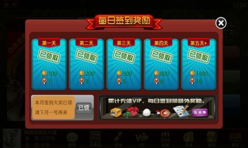 玩免費棋類遊戲APP|下載疯狂德州扑克(赢奖) app不用錢|硬是要APP
