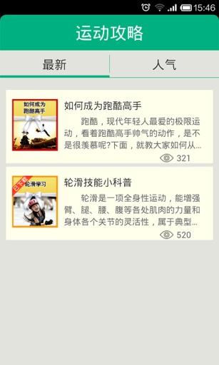 【免費社交App】动典-APP點子
