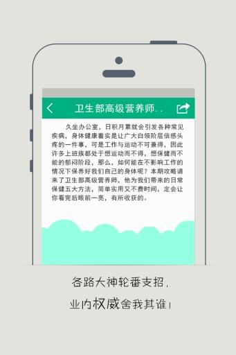 玩免費社交APP|下載动典 app不用錢|硬是要APP